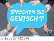 Купить «group people holding speak german language learning languages \u200b\u200bschool foreign language», фото № 27832878, снято 17 января 2020 г. (c) PantherMedia / Фотобанк Лори