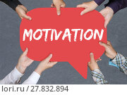 Купить «group people holding motivation motivate employees lead strategy guide», фото № 27832894, снято 19 февраля 2019 г. (c) PantherMedia / Фотобанк Лори