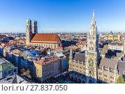 Купить «The Frauenkirche is a church in the Bavarian city of Munich», фото № 27837050, снято 23 марта 2019 г. (c) PantherMedia / Фотобанк Лори