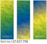Купить «Abstract banner background in colors of Brazil. Tree colors concept for Brazil 2016.», иллюстрация № 27837798 (c) PantherMedia / Фотобанк Лори