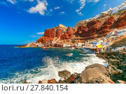 Купить «Port Amoudi of Oia or Ia, Santorini, Greece», фото № 27840154, снято 17 января 2019 г. (c) PantherMedia / Фотобанк Лори