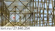 Купить «high voltage electricity pylons against blue sky and cloud», фото № 27840254, снято 20 марта 2019 г. (c) PantherMedia / Фотобанк Лори