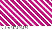 Купить «diagonal stripes purple white», фото № 27840870, снято 19 октября 2019 г. (c) PantherMedia / Фотобанк Лори