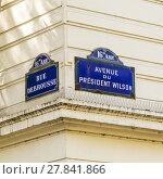Купить «Paris, Avenue du President Wilson - old street sign», фото № 27841866, снято 27 марта 2019 г. (c) PantherMedia / Фотобанк Лори