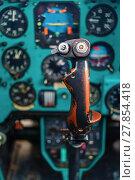 Купить «Control stick of helicopter», фото № 27854418, снято 18 ноября 2018 г. (c) PantherMedia / Фотобанк Лори