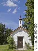 Купить «chapel in ursprungstal», фото № 27860050, снято 23 марта 2019 г. (c) PantherMedia / Фотобанк Лори
