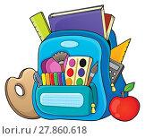 Купить «Schoolbag theme image 1», иллюстрация № 27860618 (c) PantherMedia / Фотобанк Лори