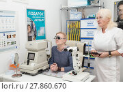 Купить «Pleasant woman in the office of an ophthalmologist checks her vision», фото № 27860670, снято 13 февраля 2018 г. (c) Юлия Бабкина / Фотобанк Лори