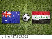 Купить «Australia vs. Iraq flags on soccer field», фото № 27863362, снято 14 декабря 2018 г. (c) PantherMedia / Фотобанк Лори