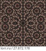 Купить «Bold Geometric Seamless Pattern Mosaic», фото № 27872178, снято 21 сентября 2018 г. (c) PantherMedia / Фотобанк Лори