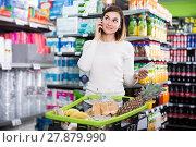 Купить «Customer telephoning to consult», фото № 27879990, снято 23 ноября 2016 г. (c) Яков Филимонов / Фотобанк Лори