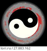 Купить «yin yang vector», иллюстрация № 27883162 (c) PantherMedia / Фотобанк Лори
