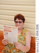 Купить «Пожилая женщина читает газету», эксклюзивное фото № 27894898, снято 16 июля 2014 г. (c) Юрий Морозов / Фотобанк Лори