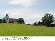 Купить «Landgemeinde Klaffer am Hochficht - Austria», фото № 27896854, снято 27 марта 2019 г. (c) PantherMedia / Фотобанк Лори