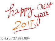 Купить «Happy New Year 2017 Greeting», фото № 27899894, снято 24 февраля 2019 г. (c) PantherMedia / Фотобанк Лори