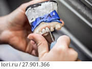 Купить «Dental prosthesis», фото № 27901366, снято 22 апреля 2018 г. (c) PantherMedia / Фотобанк Лори