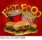 Купить «fast food banner with cola, hamburger and fries», фото № 27907898, снято 16 октября 2019 г. (c) PantherMedia / Фотобанк Лори