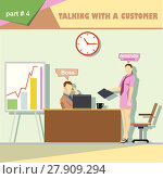 Купить «Business company roles situation infographics with boss and talking with a customer and secretary at work. Digital vector image», иллюстрация № 27909294 (c) PantherMedia / Фотобанк Лори
