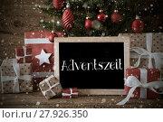 Купить «Nostalgic Christmas Tree, Snowflakes, Adventszeit Means Advent Season», фото № 27926350, снято 16 июня 2019 г. (c) PantherMedia / Фотобанк Лори