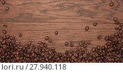 Купить «Roasted coffee beans on wood», фото № 27940118, снято 27 мая 2020 г. (c) PantherMedia / Фотобанк Лори