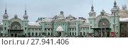 Купить «Москва. Панорама Белорусского вокзала», фото № 27941406, снято 17 февраля 2018 г. (c) Татьяна Белова / Фотобанк Лори