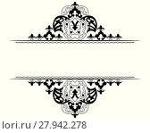 Купить «Decorative Background seventy three», иллюстрация № 27942278 (c) PantherMedia / Фотобанк Лори