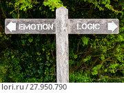 Купить «EMOTION versus LOGIC directional signs», фото № 27950790, снято 25 июня 2019 г. (c) PantherMedia / Фотобанк Лори
