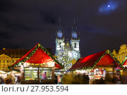 Купить «Cristmas Old Town square in Prague, Czech Republic», фото № 27953594, снято 15 ноября 2018 г. (c) PantherMedia / Фотобанк Лори