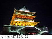 Купить «Xian drum tower», фото № 27959462, снято 8 июля 2020 г. (c) PantherMedia / Фотобанк Лори