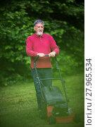 Купить «Senior man mowing the lawn in his garden», фото № 27965534, снято 16 июля 2018 г. (c) PantherMedia / Фотобанк Лори