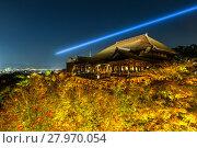 Купить «Kiyomizu-dera Temple», фото № 27970054, снято 20 июля 2019 г. (c) PantherMedia / Фотобанк Лори