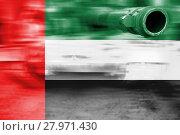 Купить «military strength theme,motion blur tank with united arab emirates flag», фото № 27971430, снято 20 сентября 2019 г. (c) PantherMedia / Фотобанк Лори