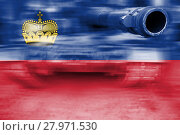 Купить «military strength theme,motion blur tank with liechtenstein flag», фото № 27971530, снято 20 сентября 2019 г. (c) PantherMedia / Фотобанк Лори