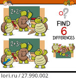 Купить «differences task for children», иллюстрация № 27990002 (c) PantherMedia / Фотобанк Лори