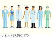 Купить «group of doctors and nurses and medical staff», иллюстрация № 27990170 (c) PantherMedia / Фотобанк Лори