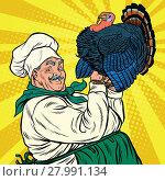 Купить «Retro chef with a live Turkey, thanksgiving», фото № 27991134, снято 16 июля 2019 г. (c) PantherMedia / Фотобанк Лори