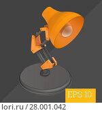 Купить «desklamp isometric vector illustration», иллюстрация № 28001042 (c) PantherMedia / Фотобанк Лори