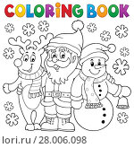 Coloring book Christmas characters. Стоковая иллюстрация, иллюстратор Klara Viskova / PantherMedia / Фотобанк Лори