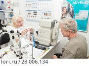 Купить «Optometrist doctor and patient», фото № 28006134, снято 13 февраля 2018 г. (c) Юлия Бабкина / Фотобанк Лори