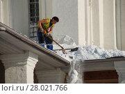 Купить «Рабочий коммунальной службы очищает крышу от скопившегося снега. Церковь Вознесения Господня в Коломенском парке. Город Москва», эксклюзивное фото № 28021766, снято 1 марта 2011 г. (c) lana1501 / Фотобанк Лори