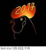 Купить «Fiery Rooster. The symbol of the Chinese New Year», фото № 28022118, снято 19 июня 2019 г. (c) PantherMedia / Фотобанк Лори