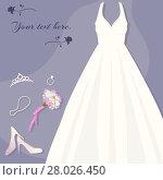 Купить «Bride's set. Wedding dress, tiara, ring, shoes bouquet necklace», фото № 28026450, снято 20 марта 2018 г. (c) PantherMedia / Фотобанк Лори