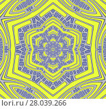 Купить «Abstract geometric seamless background. Conspicuous centered ornament in lemon yellow and light gray with purple elements, hexagon pattern.», иллюстрация № 28039266 (c) PantherMedia / Фотобанк Лори