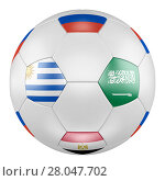 3D soccer ball with group A flags of Russia, Egypt, Saudi Arabia, Uruguay on white background. Стоковая иллюстрация, иллюстратор LVV / Фотобанк Лори
