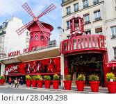 Купить «Париж, Франция. Мулен Руж - знаменитое кабаре, расположенное в парижском красном квартале Пигаль», фото № 28049298, снято 12 мая 2017 г. (c) Николай Коржов / Фотобанк Лори