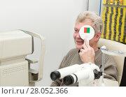 Купить «Mature man check vision in optometric clinic», фото № 28052366, снято 13 февраля 2018 г. (c) Юлия Бабкина / Фотобанк Лори