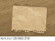 Купить «Crumpled torn page», фото № 28060318, снято 21 сентября 2018 г. (c) Яков Филимонов / Фотобанк Лори