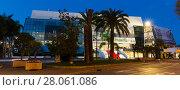 Купить «Night view of Palais of Festivals and Conferences, Cannes», фото № 28061086, снято 3 декабря 2017 г. (c) Яков Филимонов / Фотобанк Лори