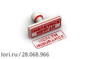 Купить «Health insurance. The stamp leaves a imprint», видеоролик № 28068966, снято 13 февраля 2018 г. (c) WalDeMarus / Фотобанк Лори