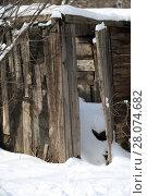 Купить «Старый деревянный сарай», фото № 28074682, снято 26 февраля 2018 г. (c) Марина Володько / Фотобанк Лори